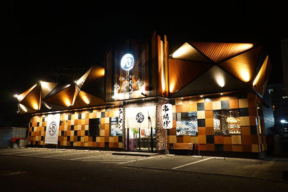 筑豊ラーメン山小屋 吉田店様 新装プロジェクト