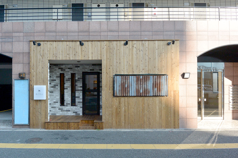 飲食店「夢のちまた」様デザイン・設計・内装工事